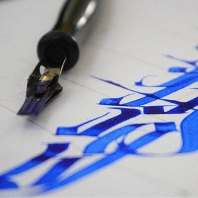 Caligrafía, aprender, tipos, materiales necesarios, letras